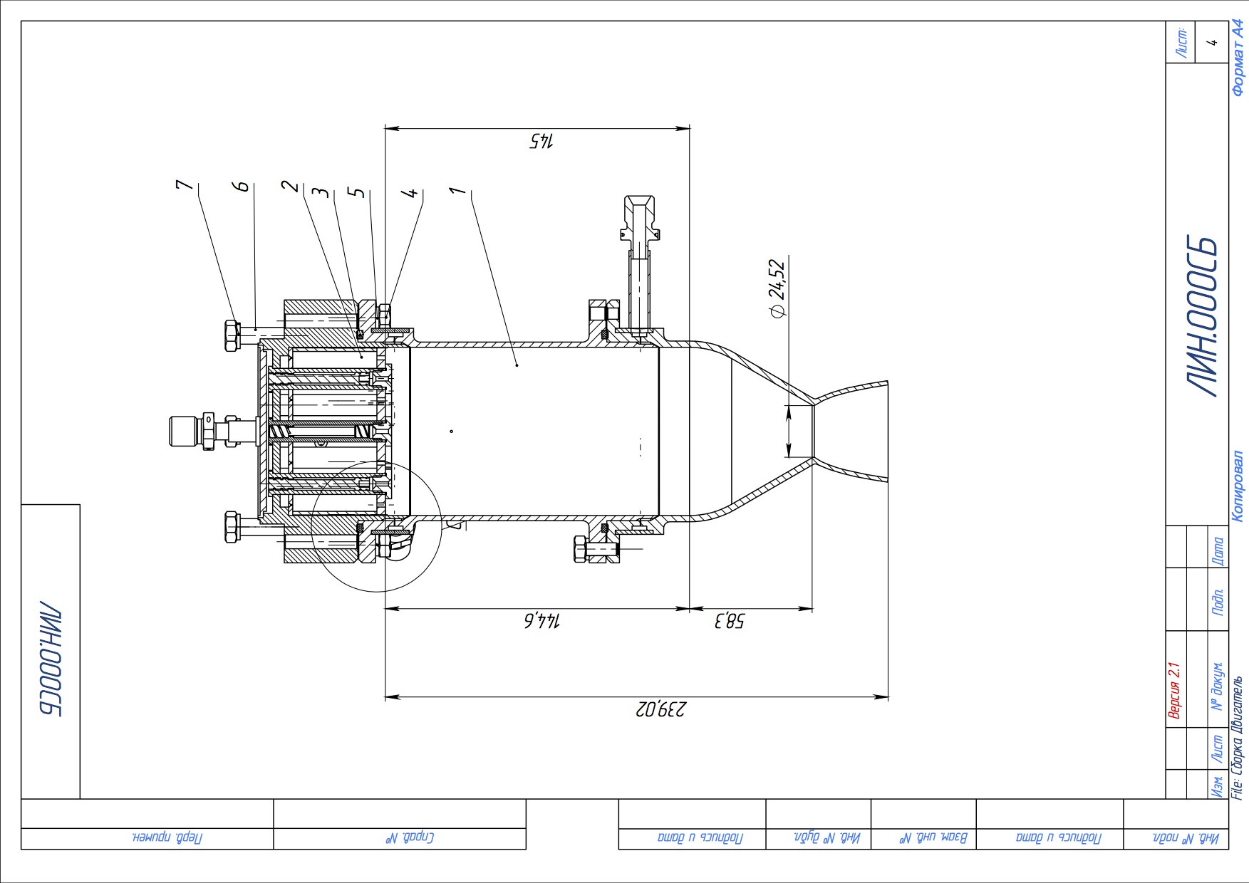 News Rocket Engine With A Thrust Of 100 Kgf Is Assembled And Ready Missile Diagram We Sent Finished Drawings To Multiple Contractors Including Artmech Our Primary Metalworking Partner All Chamber Related Work Was Duplicated